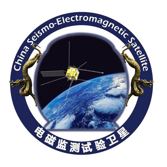 Emblema de la misión (Xinhua).