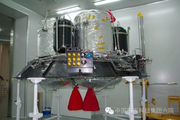Sistema de propulsión principal de la Tiangong 1 (Xinhua).