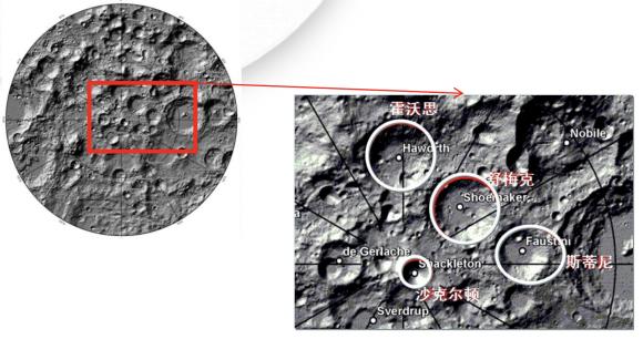 Zonas de aterrizaje en el polo sur lunar de las futuras sondas polares chinas (CNSA).