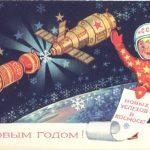 Eureka les desea una feliz Navidad