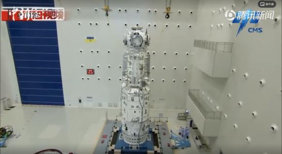 El módulo Tianhe de la futura estación espacial china está listo