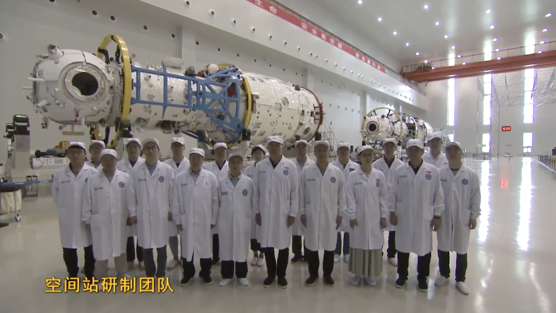 china space news today - HD1600×900