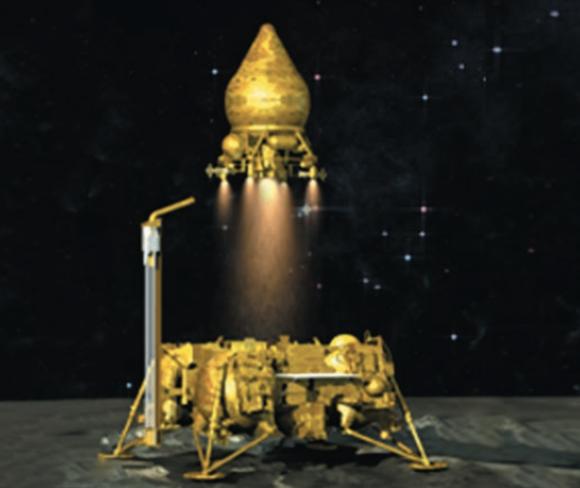 Las sondas rusas para explorar la Luna en los próximos años