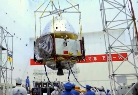 Tianwen 1, la sonda china para estudiar Marte