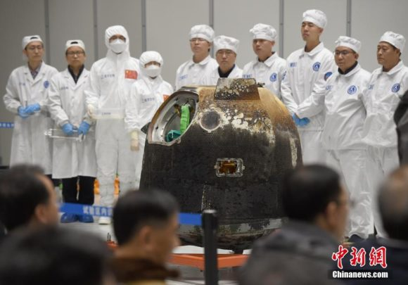 Analizando las muestras de la Chang'e 5: las rocas lunares más jóvenes conocidas